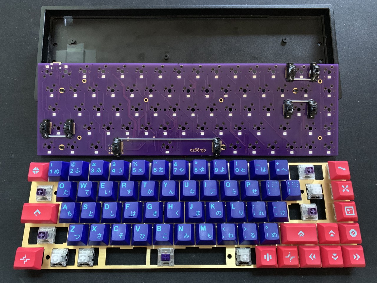 Custom Keyboard - DZ65RGB